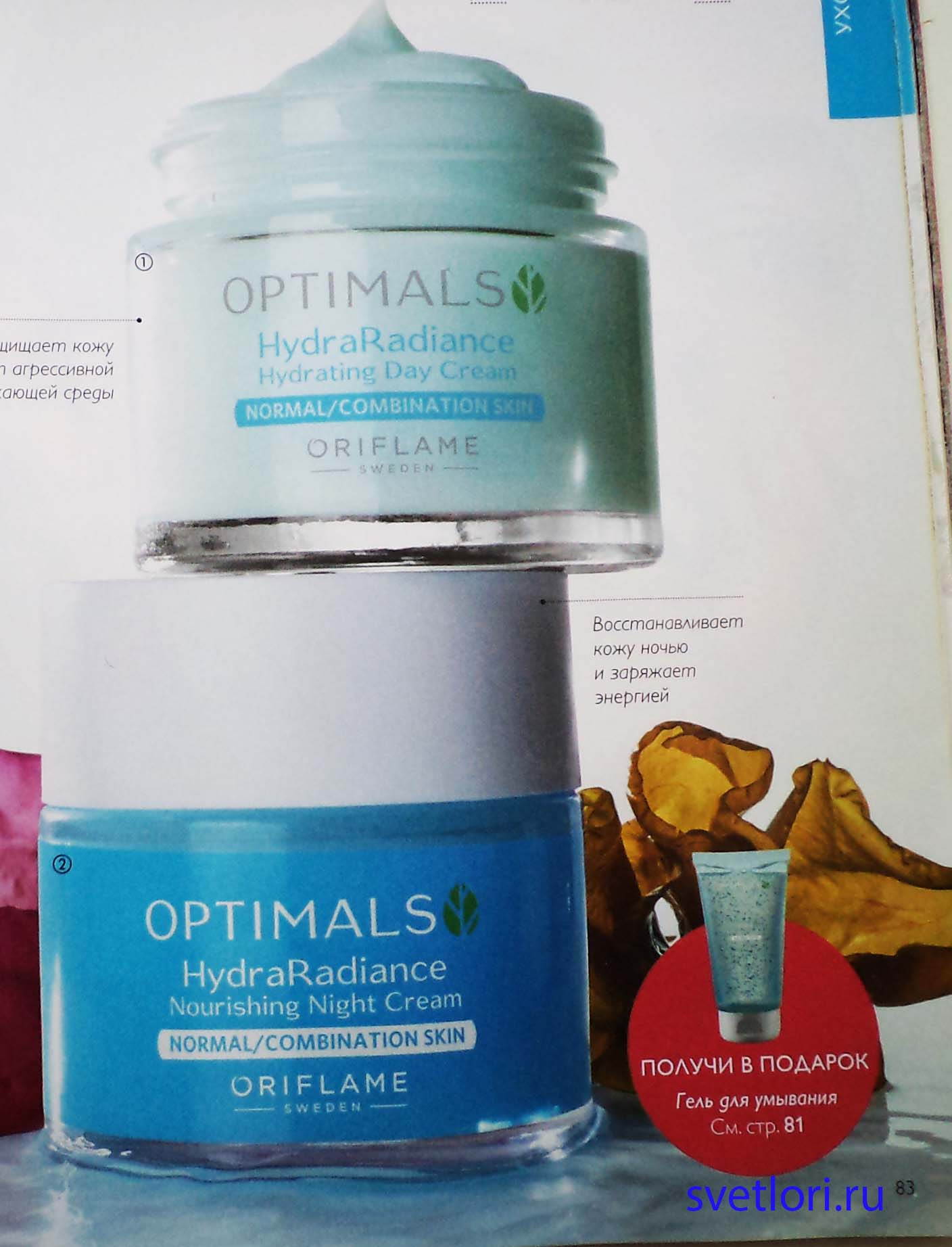 Optimals Hydra1